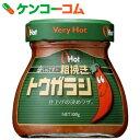 OHot 粗挽きトウガラシ 100g[富士 唐辛子(調味料)]【あす楽対応】