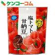 塩トマト甘納豆 170g[トマト菓子 お菓子]【あす楽対応】