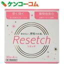 【第2類医薬品】リセッチ 30g×4コ入[リセッチ 便秘薬・浣腸 / 浣腸 / 30g]