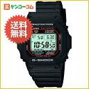 カシオ 腕時計 G-SHOCK ソーラー 電波時計 MULTI BAND 6 メ