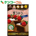 森永 モントン スポンジケーキミックス ショコラ 165g[森永製菓 ケーキミックス]【あす楽対応】