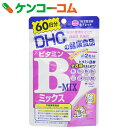 DHC ビタミンBミックス 60日分 120粒[DHC サプリメント ビタミンB]【あす楽対応】