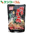 博多牛もつ鍋スープ コラーゲン入り 3-4人前 820g[鍋の素]【あす楽対応】