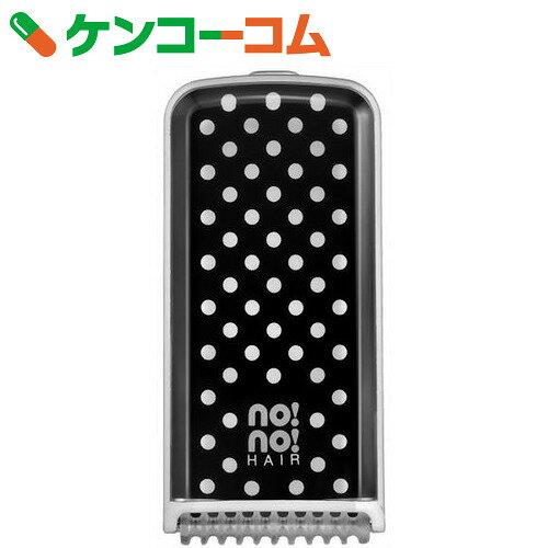 ノーノーヘア ライト サーミコン式脱毛器 ブラック STA128B[ノーノーヘア 脱毛器(全身用)]【送料無料】 ノーノーヘア ライト サーミコン式脱毛器 ブラック STA128B/ノーノーヘア/脱毛器・除毛器/送料無料