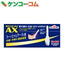 【第(2)類医薬品】ヂナンコーハイAX 30個入...