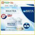 ブリタ ポット型浄水器 マクストラ用 フィルターカートリッジ(2個セット) BJ-NM2[BRITA(ブリタ) ブリタ用交換カートリッジ]【あす楽対応】【送料無料】