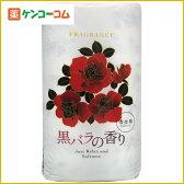 黒バラの香りトイレットペーパー 12R(ダブル)[トイレットペーパー ダブル]【あす楽対応】