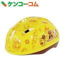 カブロヘルメットミニ アンパンマン/ジョイパレット/自転車用ヘルメット ジュニア用/送料無料