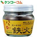 オーサワの鉄火みそ(豆みそ) 70g[オーサワジャパン 鉄火味噌]【あす楽対応】