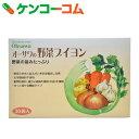 オーサワの野菜ブイヨン 30袋入[ケンコーコム オーサワジャパン コンソメ(ブイヨン)]【13_k】