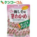 シャキシャキ茎わかめ 梅しそ味 ボーナスパック 126g[ケンコーコム 茎わかめ]【あす楽対応】