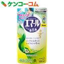 エマール リフレッシュグリーンの香り つめかえ用 400ml[ケンコーコム 花王 洗剤 衣類用(ドライマーク用)]【あす楽対応】