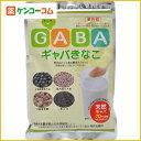 GABA ギャバきなこ 100g[きなこ(粉末)]