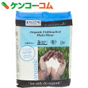 キアラピュアフーズ 有機強力小麦粉 1kg[キアラピュアフーズ 強力粉]【あす楽対応】