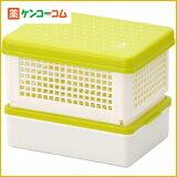 オレンジページスタイル 折りたたみランチボックス グリーン OPS-045[オレンジページスタイル 折りたたみ式弁当箱]【対象外】