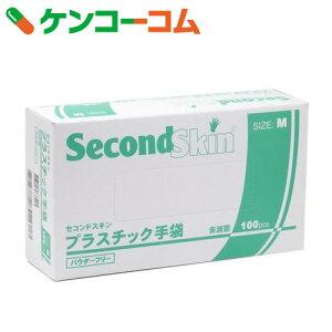 メディコム セコンド プラスチック パウダー ケンコーコム グローブ