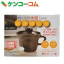 メイプルウェア おかゆ小釜 OKG-1[メイプルウェア 離乳食調理用品]【あす楽対応】