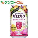 アサヒ ゼロカク カシスオレンジテイスト 350ml×24本