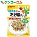 ピジョン お徳用 赤ちゃんのお野菜ふりかけ 小魚 15.3g[ピジョン ベビーフード]【あす楽対応】