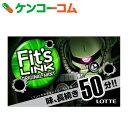 ロッテ フィッツLINK オリジナルミント 12枚×10個[ロッテガム フィッツ ガム]【あす楽対応】