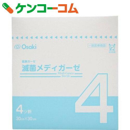 滅菌メディガーゼ TS4-5 30袋
