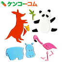 【在庫限り】カメヤマキャンドル ジェルジェム バッグL ZOO 3/ジェルジェム(GelGems)/デザイン小物/税抜1900円以上送料無料