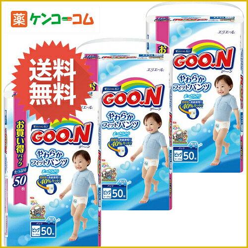 大王短裤式纸尿裤男宝宝加大号XL50枚×3