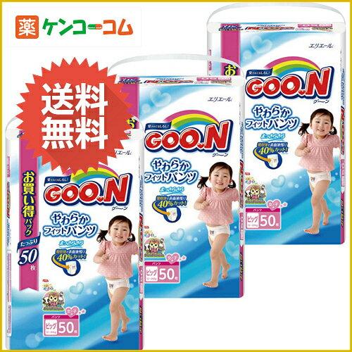 大王短裤式纸尿裤女宝加大号XL50枚×3