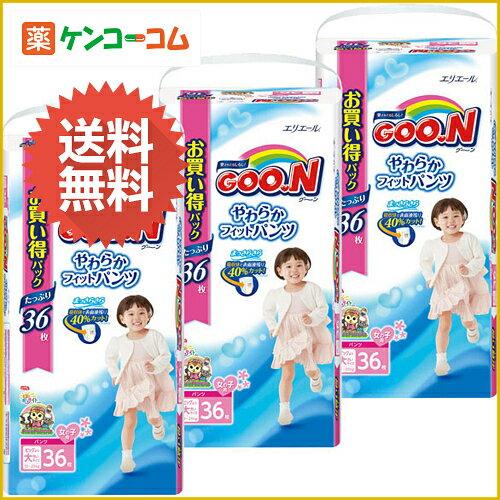 大王短裤式纸尿裤女宝宝 XXL36枚×3