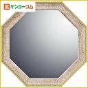 ユーパワー ヴィンテージ八角ミラー Sサイズ VM-02002 ピンク[ユーパワー 鏡・姿見]