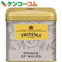 トワイニング クオリティ プリンス オブ ウェールズ 100g[トワイニング 紅茶]【あす楽対応】