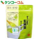 まるごと有機の玄米茶 パウダータイプ 40g[葉桐 玄米茶]【あす楽対応】