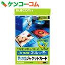 【在庫限り】エレコム Blu-rayディスクケース用ジャケットカード(スリムタイプ) 10枚入 EDT-KBDM1/エレコム/CD・DVD用シール・カード/税抜1900円以上送料無料