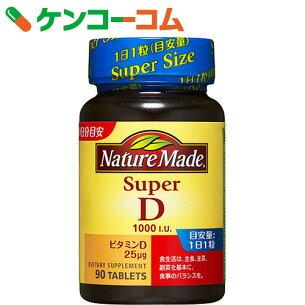 ネイチャー スーパー ビタミン 大塚製薬