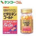 【第(2)類医薬品】ビタミネンゴールド 70T[ビタミネン ビタミン剤 / 総合ビタミン剤・ / 錠剤]