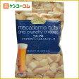 ピナクル マカデミアナッツ&さくさくチーズ うすじお味 35g[ケンコーコム おつまみスナック]【reviewCP】【あす楽対応】