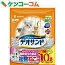 デオサンド 複数ねこ用紙砂 10L[デオサンド 猫砂・ネコ砂(燃やせるタイプ)]【あす楽対応】