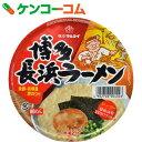 マルタイ 博多長浜ラーメン 85g×12食入[マルタイ カップラーメン]【送料無料】