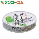 K&K 日本近海どり さんまと柚子胡椒 100g[K&K さんま缶(さんまの缶詰)]