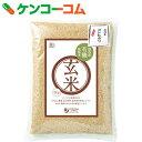 オーサワ 有機栽培米 玄米 新潟県産コシヒカリ 2kg[オーサワジャパン 玄米]【送料無料】