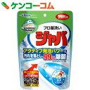 スクラビングバブル フロ釜洗い ジャバ 1つ穴用 160g[ケンコーコム スクラビングバブル 洗浄剤 風呂釜用]【あす楽対応】