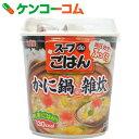 スープdeごはん かに鍋風雑炊 69g×6個[丸美屋 カップ雑炊]【あす楽対応】