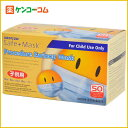 メディコム セーフマスク 子供用 ブルー 50枚入[メディコム 子供用マスク]【あす楽対応】