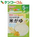 手作り応援 コシヒカリの米がゆ 10包 5ヶ月頃から[和光堂 手作り応援 ベビーフード ごはん類]