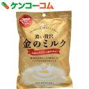 カンロ 濃い贅沢 金のミルク 80g×6袋[KANRO(カンロ) キャンディー]【あす楽対応】