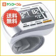 パナソニック 手くび血圧計 ホワイト EW-BW53-W[パナソニック 手首式血圧計]【送料無料】