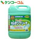 スーパー キッチンブリーチ 5kg[ロケット石鹸 業務用キッチン漂白剤]