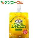 C1000 ビタミンレモンゼリー 180g×24個[C1000 ゼリー飲料]【送料無料】