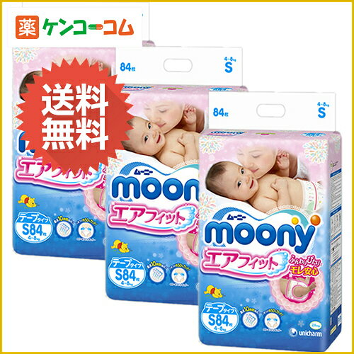 MOONY 尤妮佳/妈咪宝贝婴儿纸尿裤 S码 84片×3件