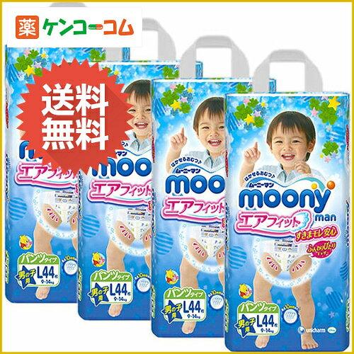MOONY 尤妮佳/妈咪宝贝婴儿纸尿裤 男生用 L码 44片×4件